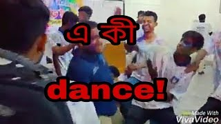 Ideal college dhanmondi|dance with friends|most attractive rag day celebration