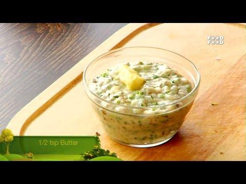Broccoli And Mushroom Dip - Tea Time