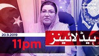 Samaa Headlines - 11PM - 20 September 2019