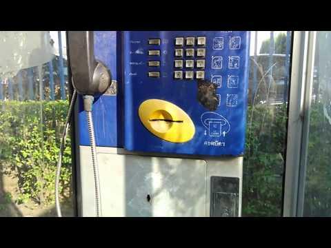 ในวันที่ประเทศไทยยังมีโทรศัพท์สาธารณะข้างถนน 2559