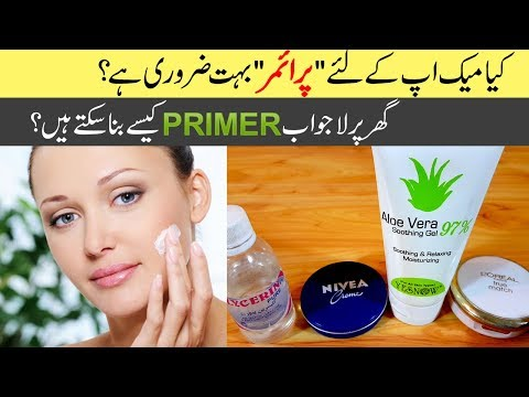 DIY Makeup Face Primer Homemade Useful for All Skin Types in Urdu