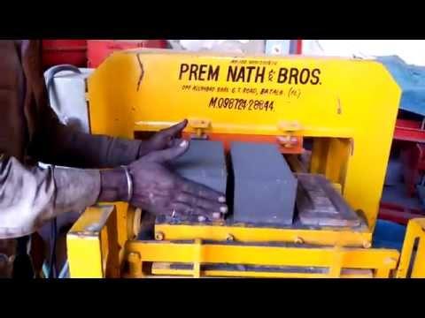 fly ash bricks making machine price