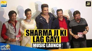 Sharma Ji Ki Lag Gayi Music Launch |  Krishna Abhishek , Mugdha Godse