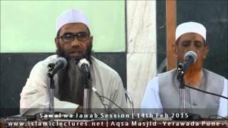 Musaafah ka tareqa | Shaykh Obaid ur Rahman Madani