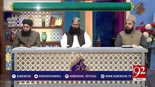 Subh e Noor (Azaab e Qabr k asbaab or is k bachao k amal) - 24-02-2018 - 92NewsHDPlus