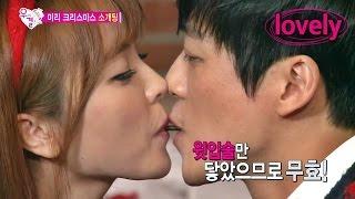 [ENG SUB] WeGotMarried4 우결4 - Min♥Jinyoung Peppero kiss? 남궁민홍진영 입술뽀뽀 20141220