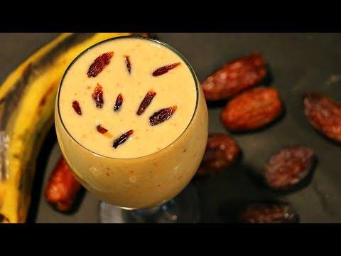 ഈന്തപ്പഴവും ഏത്തപ്പഴവും കൂടി ചേർന്നാൽ ഇതാ ഒരു അടിപൊളി ഷേക്ക് /Banana Date Milk  Shake