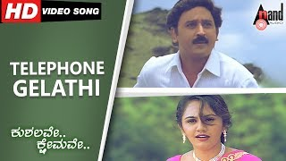 Kushalave Kshemave   Telephone Gelathi   Kannada Video Song   Ramesh   Darshan   Shri Lakshmi
