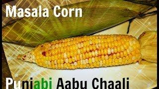 Indian Bhuttaaabu Chaliroasted Corn In Microwave Recipe Video By Wwwc