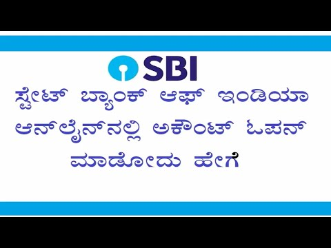 sbi online account opening in kannada latest 2017 2018