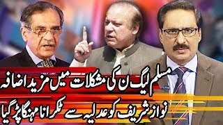 Kal Tak with Javed Chaudhry - 23 April 2018 | Express News