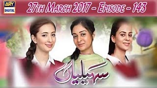 Saheliyaan Ep 143 - 27th March 2017 - ARY Digital Drama