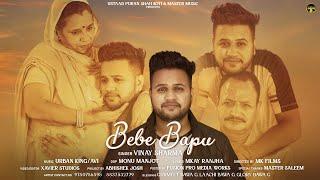 Bebe Bapu    Vinay Sharma    Punjabi Song 2020    Master Music