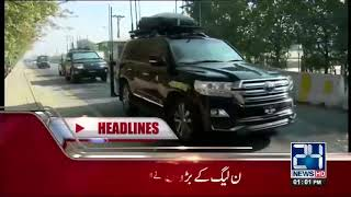 News Headlines | 1:00 PM | 15 January 2018 | 24 News HD