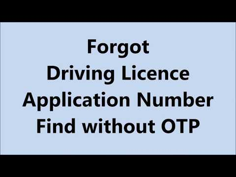 Forgot Driving Licence Application Number | Find without OTP | DL Application Number - 2017 Hindi