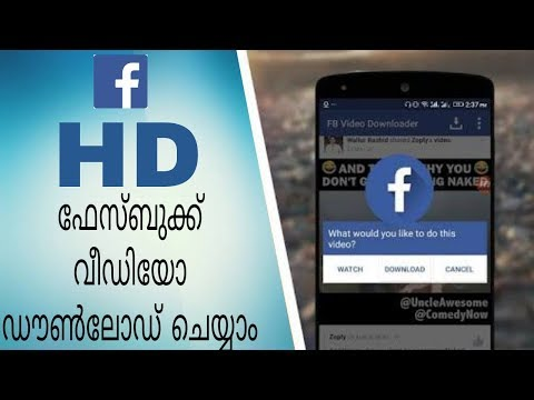 How to Download Facebook Videos on Android {malayalam}