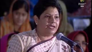 Sudha Jain - Muslim mahila ko Talaq ke baad kiske sahare chod diya jata hain?