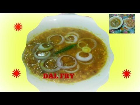 Dal Fry recipe in Hindi | Simple Homemade Recipe | Chana dal recipe