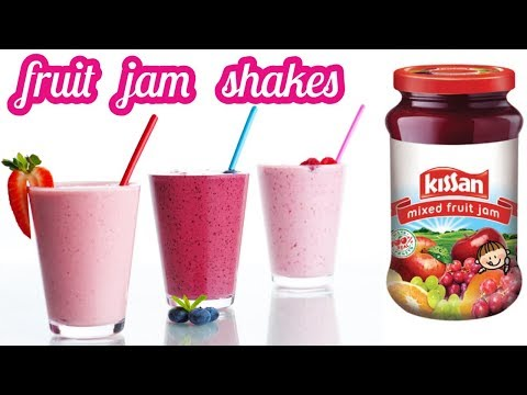 EASY TO MAKE FRUIT JAM MILKSHAKE FOR KIDS | २ मिनट में बनाएं जैम का शेक | SUMMER DRINK - SHAKES