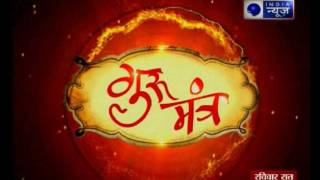 Guru Mantra with G.D Vashist on India News (22nd june 2017)