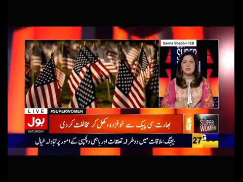 Superwomen on USA Reservations on CPEC