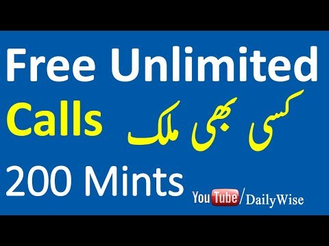 Make Free Call Online - Free Unlimited Calls On Mobile And Landline Numbers In Urdu/Hindi