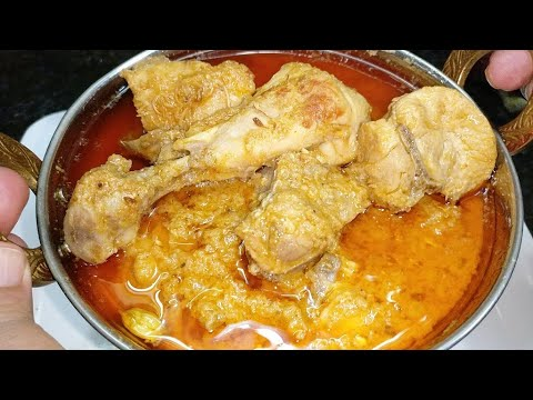 CHICKEN KORMA- easy & instant | Time saving & delicious chicken recipe for Ramazan
