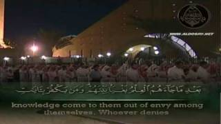 Surah Ali Imran 16-22  Yasir Al-Dosry - Best recitation in world