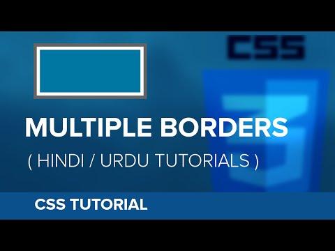 How to create Multiple Borders in CSS - Hindi / Urdu Tutorial