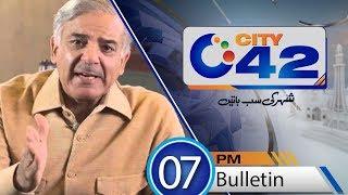 News Bulletin | 7:00 PM  | 19 April 2018 | City42