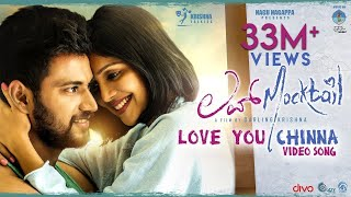 Love Mocktail - Love You Chinna (Video Song) | Krishna, Milana | Raghu Dixit | Raghavendra