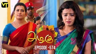 Azhagu - Tamil Serial   அழகு   Episode 574   Sun TV Serials   10 Oct 2019   Revathy   VisionTime