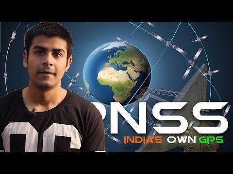India's Own GPS | Navik | Indian Regional Navigation Satellite System