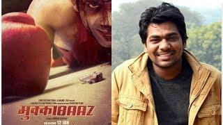 Zakir Khan Review On Mukkabaaz Movie