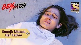 Your Favorite Character | Saanjh Misses Her Father | Beyhadh
