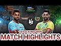 Match 53 Bengal Warriors Vs Patna Pirets Match Highlights *Shocking Win* 😱 || Sports Academy ||
