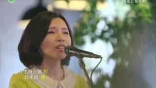 2016曾雅君電視音樂專輯