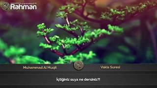 Vakia Suresi - Muhammad al Muqit ᴴᴰ محمد المقيط