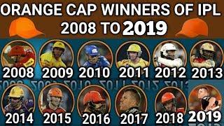 Orange Cap Winners Of All Season Of IPL From 2008 To 2019 | The Leading Runs Scorer in IPL Seasons