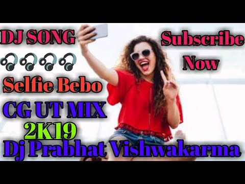 Rose Glen North Dakota ⁓ Try These Selfie Bebo Dj Song Odia