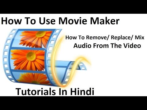 Windows movie maker Tutorials in Hindi- remove, replace, mix the audio or audio