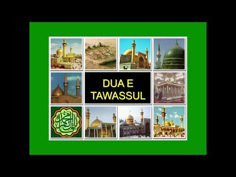 DUA E TAWASSUL - The Most Popular High Quality Videos