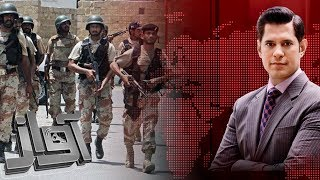 Rangers Ka Central Jail Mein Operation | Awaz | SAMAA TV | 19 June 2017
