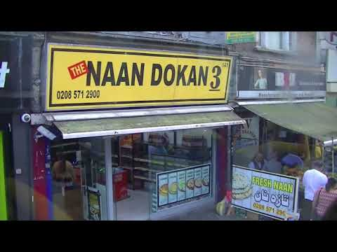 Indian Bazaar in  UK - Glimpse of South Hall in London