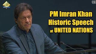 PM Imran Khan Historic Speech at United Nations