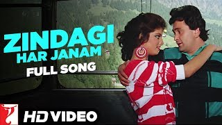 Zindagi Har Janam | HD Song | जिंदगी हर जनम | Vijay | Rishi, Hema| Lata, Suresh Wadkar, Vinod