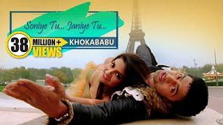 Soniye Tu Janiye Tu (Full Video) | Khokababu | Dev | Subhoshree  Romantic Song | Bengali Movie 2016