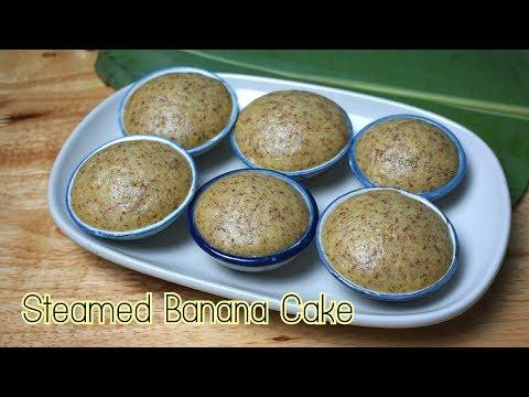 Thai Dessert | Steamed Banana Cake