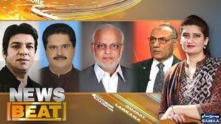Farooq Sattar Minus   News Beat   Paras Jahanzeb   SAMAA TV   11 Feb 2018