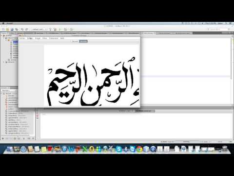 Demonstrations of arabic character recognition java code by zerdoumi saber